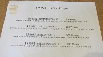 とIMG_0301 - コピー