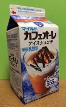mildcafe-icechocola2016