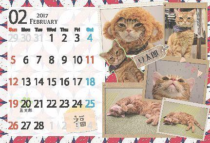 カレンダー20161206-04