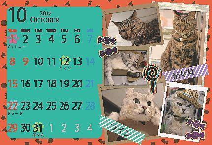 カレンダー20161206-05