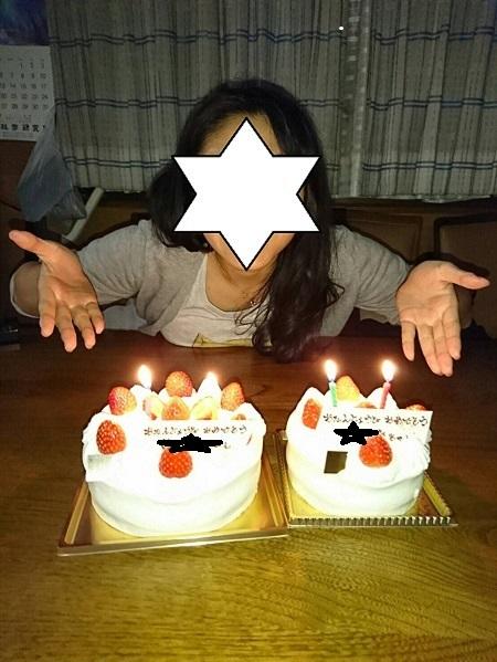 h28,12みゆきの誕生日