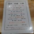 P1170744.jpg
