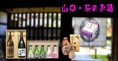 2016ブログ お酒コーナーTOP夏 のれん