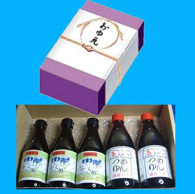 2016ブログふくぽん酢めんつゆお中元1