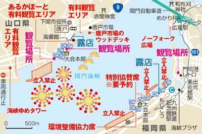 2016海峡花火 2