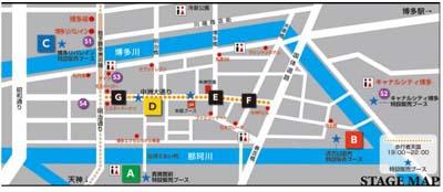 中州ジャズ2016 1 map
