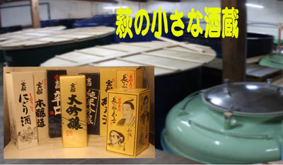 2016秋 中村酒造  ブログ2