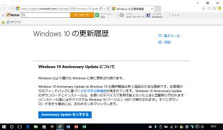 Anniversary Update 01