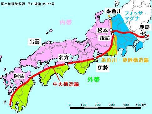 20160418 中央構造線