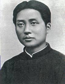 20160419 1925年ころの毛沢東