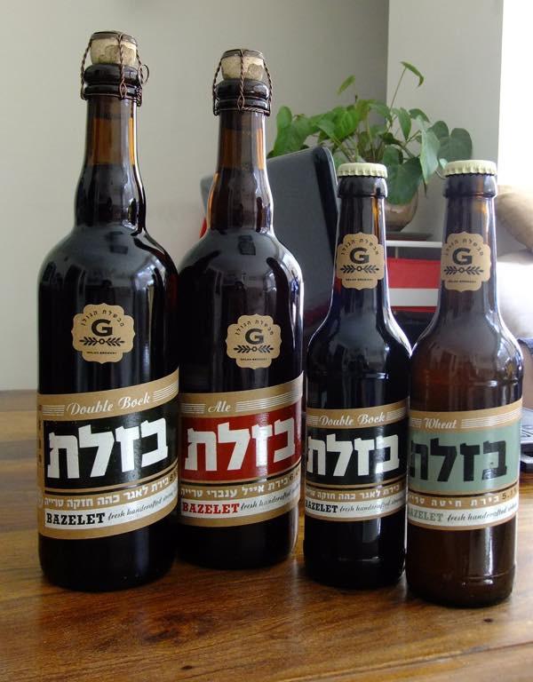 20160615 地ビール