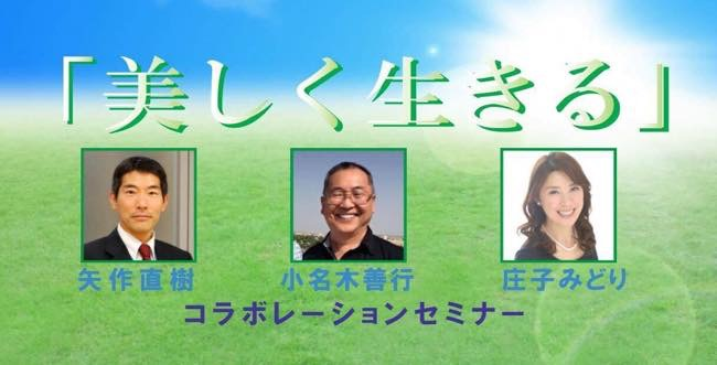 20160809 美生アカデミー