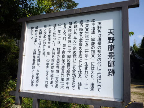 20161018 天野康景