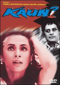 Kaun_Film_Poster.jpg