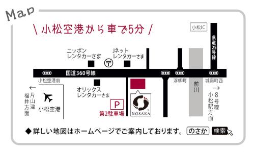 小松店MAP