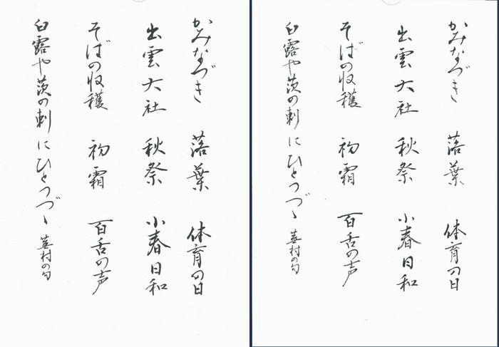 小文字新しいフォルダー (3)