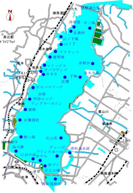point_biwako1.jpg