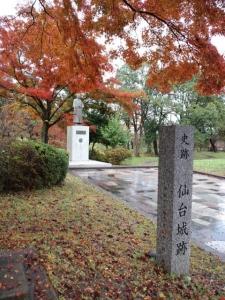 仙台城址史跡