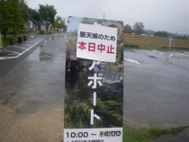 IMGP0511.jpg