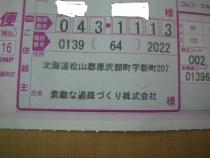 IMGP1516.jpg
