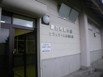IMGP9644.jpg