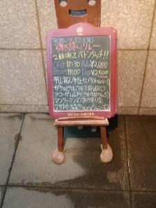 9_12_2016_1