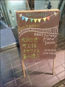 NextSunday2016_7_22_2