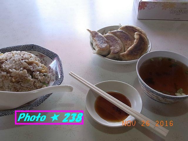 炒飯と餃子