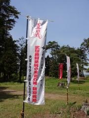真田丸の旗