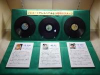 レコードの展示