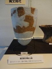 早期の土器