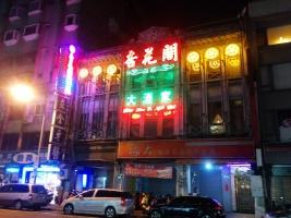 IMG_20160506_taiwan06.jpg