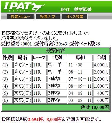 2016yasuda.jpg