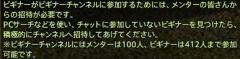 ff1053.jpg