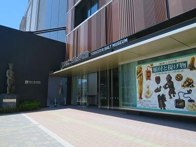 160505たばこと塩の博物館