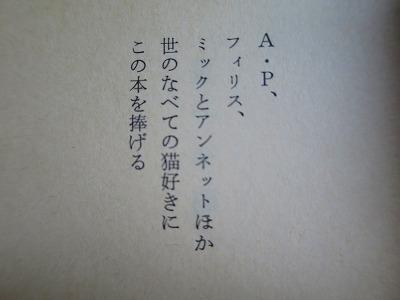 2016804 本2