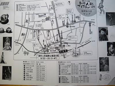 2016825 雛のまち岩槻の地図