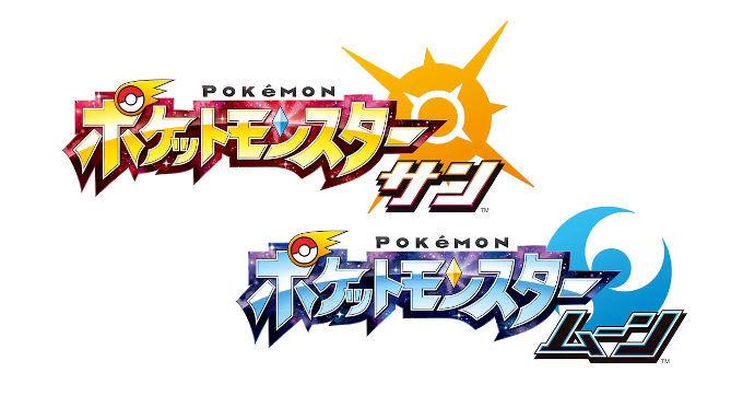 pokemon-sun-moon-corocoro-tokusyuu-jigou-2_2016110910424971b.jpg