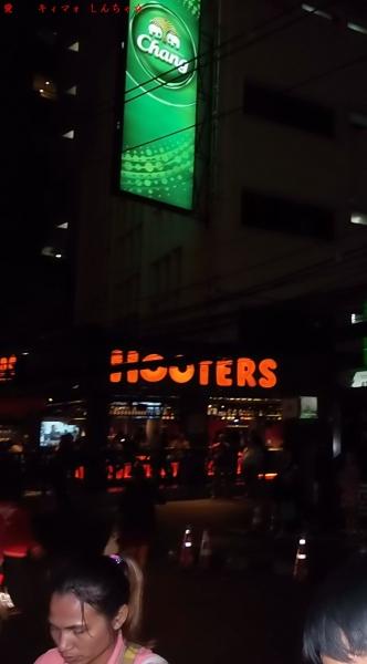 「HOOTERS」バンコック2
