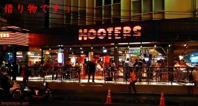 Hooters Bangkok 1