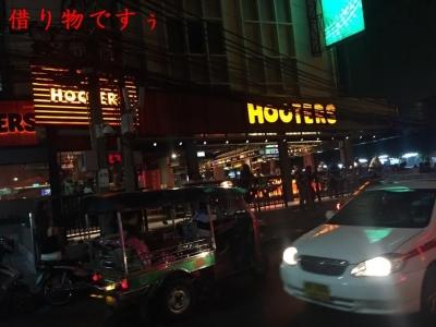 Hooters Bangkok 2