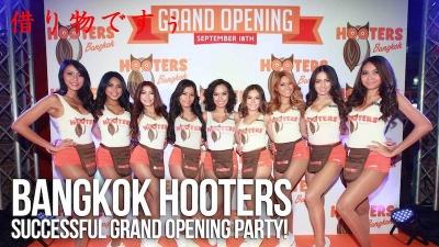 Hooters Bangkok 4