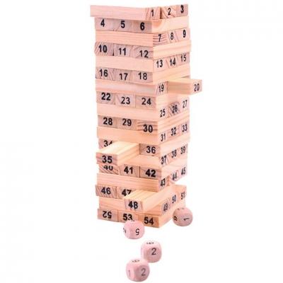 バービアゲーム2