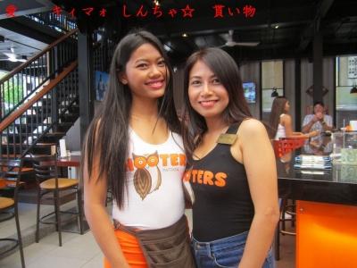 s-【Pattaya】 hooters 4