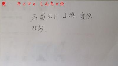 s-【でり】DSCF9142