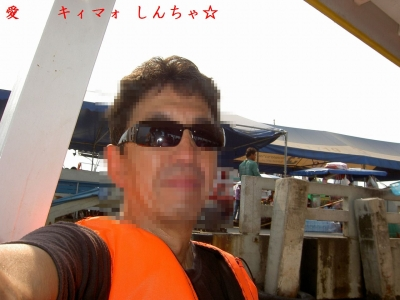 【FEB 2016】ラン島5