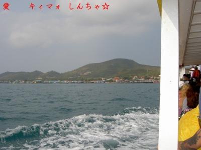 【FEB 2016】ラン島7