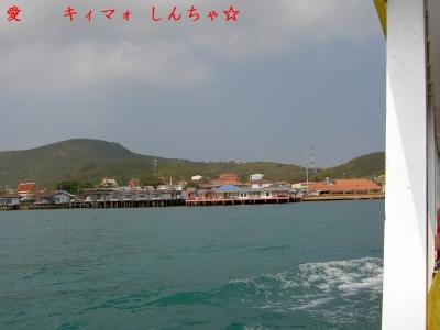 【FEB 2016】ラン島8 ラン島見えてきた