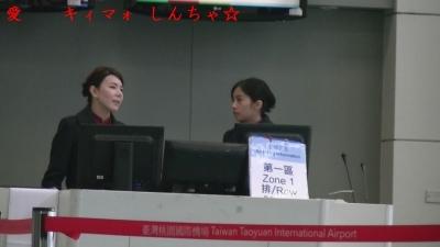 【FEB 2016】 エアポート ターミナル (19)