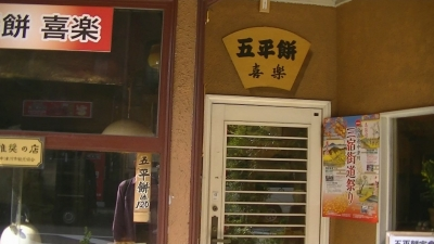中津川10 (1)